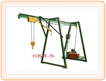 КБК-5-320